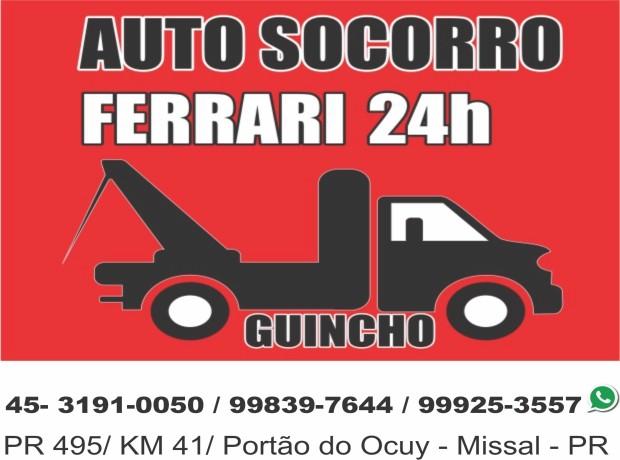 Guincho Ferrari